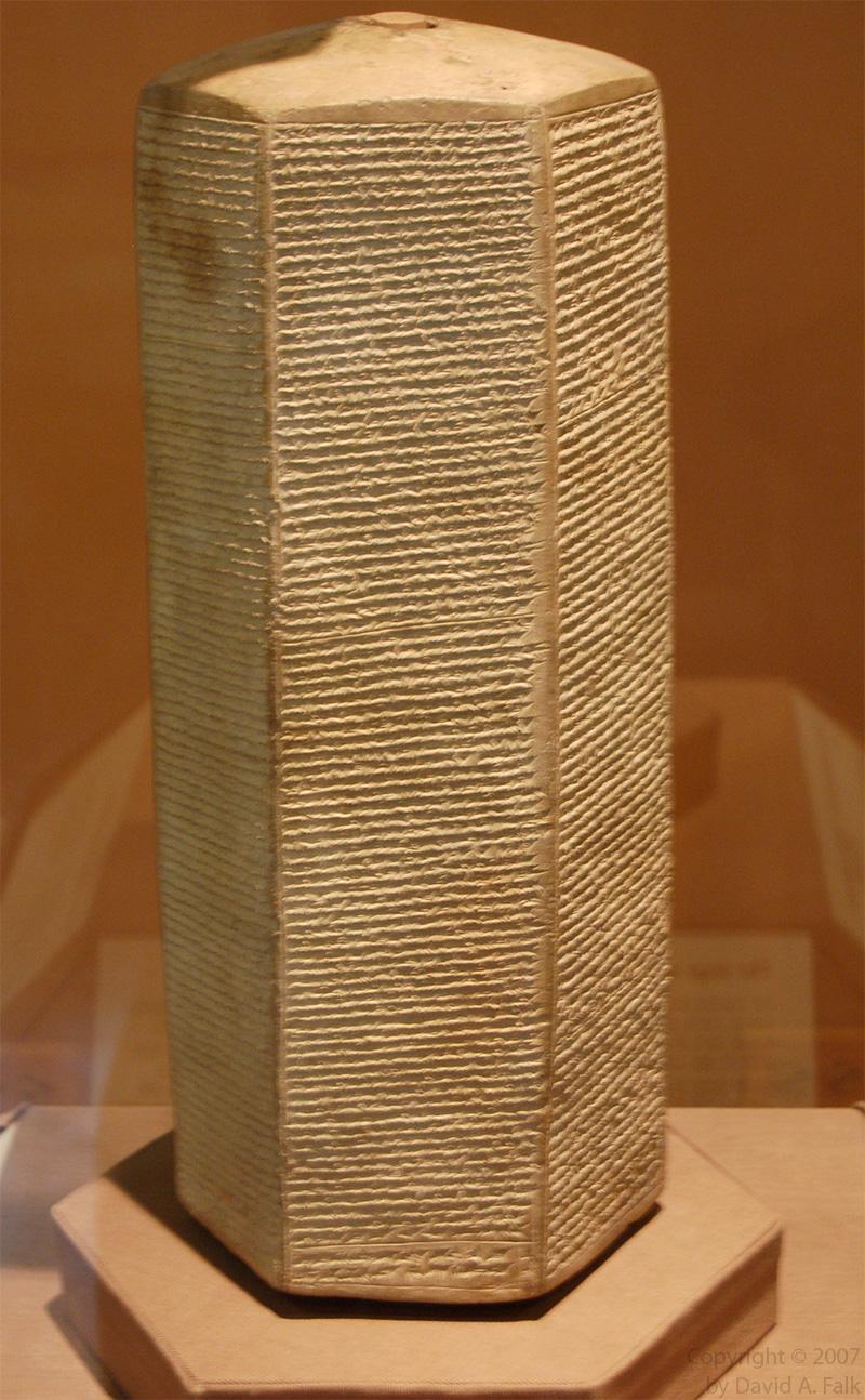 A Sennacherib Historical Prisms that documented the siege of Jerusalem.